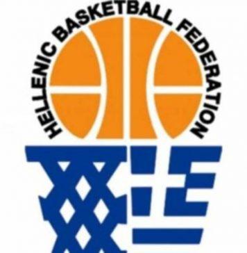 Κύπελλο Ελλάδας: Το πρόγραμμα της Β' Φάσης του Κυπέλλου Ελλάδας Ανδρών