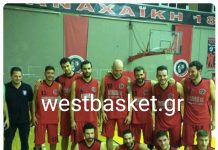 Παναχαϊκή: Κατέκτησε το τουρνουά Δ. Νεζερίτης κερδίζοντας Ολυμπιονίκη 86-66