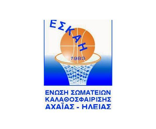 ΕΣΚΑ-Η: Οι προκηρύξεις των πρωταθλημάτων Γ1 Ανδρών και Γυναικών