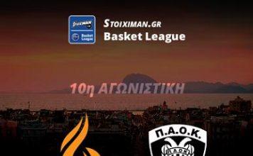 Προμηθέας:Ξεκίνησε η προπώληση των εισιτηρίων του αγώνα με τον ΠΑΟΚ (10/12, 17:00).