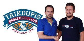 Χαρίλαος Τρικούπης: Ανακοίνωση έναρξης συνεργασίας με Μιχάλη Πολίτη