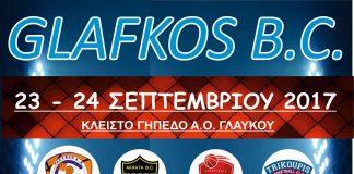 Γλαύκος: Το Σαββατοκύριακο το 1ο τουρνουά 'Χρ. Κάνιστρας-Γ. Καραβούλιας'