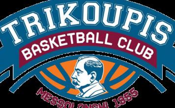 Χαρίλαος Τρικούπης: Το Σάββατο υποδέχεται τον Παπάγου στις 6 μ.μ. για το Κύπελλο