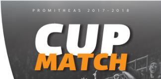 Προμηθέας: Υποδέχεται το Λαύριο στις 17:00 για το Κύπελλο