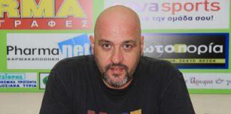 Α.Ο. Αγρινίου: Δηλώσεις Μυριούνη για το ματς κυπέλλου με Εθνικό