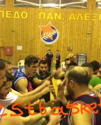 Αχαιός '47: Παλικαρίσια νίκη με Ήφαιστο/Αχιλλέα 63-58-pics