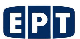 ΕΡΤ: Ζωντανή τηλεοπτική κάλυψη για Προμηθέα & Κόροιβο στην πρεμιέρα