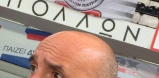 Παπαδόπουλος: Ευχαριστίες στον κόσμο που ακολούθησε την ομάδα