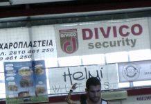 Α.Ε. Λάρισας: Μπλόκο στην χρησιμοποίηση Δημήτρη Γραβά