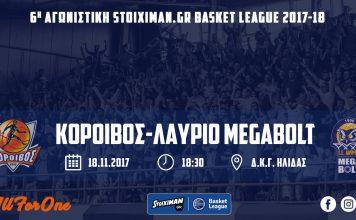 Κόροιβος: Τα εισιτήρια με Λαύριο για το Σάββατο στις 18:30