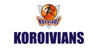 Κοροίβιανς: Πρόσκληση για 'αφιέρωμα' στον κόσμο την Κυριακή 19.11 στις 18:00