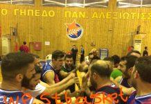 Αχαιός '47: Κέρδισε στην Αμαλιάδα δια χειρός Βαλκανά 54-55
