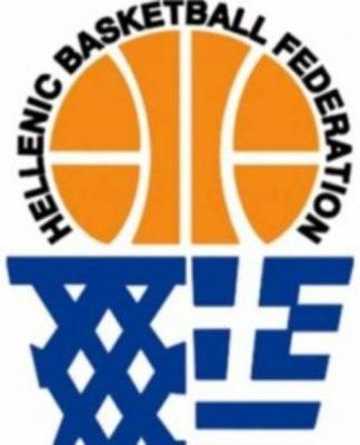 Εθνική (ΠαμπαίδωνU14&U15): Έξι κλήσεις από ομάδες ΕΣΚΑ-Η