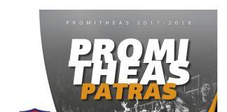 Προμηθέας: Για την 10η νίκη με τον Πανιώνιο στο Τόφαλος 18:00