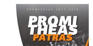 Προμηθέας: Ξεκίνησε η διάθεση των εισιτηρίων με Τρίκαλα-Σάββατο 16:30