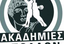 Κατσαϊτης Φώτιος:Ευχαριστήρια επιστολή προς 'απολυθέντες' προπονητές