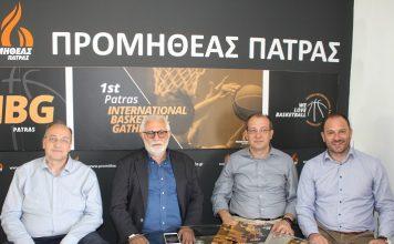 Προμηθέας: Όλα έτοιμα για την 1η διεθνή ημερίδα για το μπάσκετ