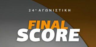 Προμηθέας: Ιστορική νίκη με ΑΕΚ-Αγκαλιά με την τρίτη θέση