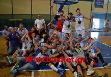 Ν.Ε.Ο. Ληξουρίου: Την Κυριακή στις 6 μ.μ. φιέστα με απονομές!