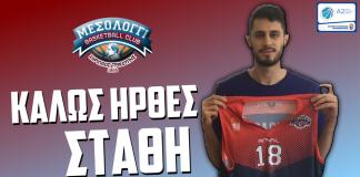 Χαρίλαος Τρικούπης: Ανακοίνωσε Παπαδιονυσίου-Συμπληρώνεται το παζλ!