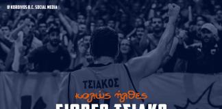 Κόροιβος: Τέταρτη προσθήκη ο έμπειρος σέντερ Γιώργος Τσιάκος