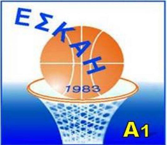 Α1 ΕΣΚΑ-Η: Αναλυτικά όλο το πρόγραμμα του πρώτου γύρου