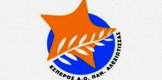Έσπερος Α.Ο.Π.Α.: Ήττα 77-62 από Χαρίλαο Τρικούπη-Τετάρτη με Γλαύκο