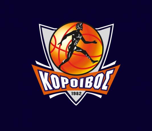 Κόροιβος ΙΕΚ Σμαρνάκη:Την Κυριακή η διάθεση εισιτηρίων με Καρδίτσα στα εκδοτήρια