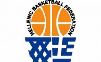 Εθνική Ελλάδος: Στις 30 Νοεμβρίου με Γερμανία στο Τόφαλος στις 7 μ.μ.