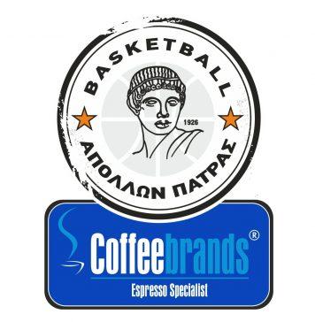 Απόλλων Coffeebrands: Γενική είσοδος 5 ευρώ στο κρίσιμο ματς με Καβάλα