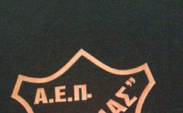 """Ολυμπιάδα: Καζάνι που βράζει ενάντια στους """"γκρι"""" με την ήττα από Α.Ε. Λεχαινών"""