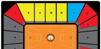 Κυκλοφορούν τα εισιτήρια διαρκείας του Προμηθέα για Βasket League (A1 Eθνική)