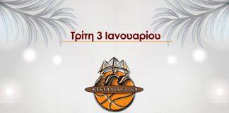 Westbasket: Απόψε σκοράρει 'Τρίποντα αγάπης' για την Κιβωτό στο Ma coccote
