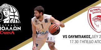 Ο Απόλλωνας στις 17:30 υποδέχεται Ολυμπιακό-Αποτελέσματα Σαββατοκύριακου