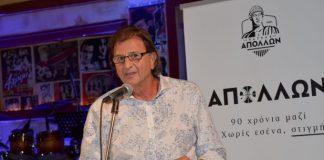 Βασίλης Γιαννόπουλος: «Ο Απόλλων δεν έχει πει ακόμη την τελευταία του λέξη»