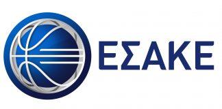 ΕΣΑΚΕ: Το πρόγραμμα από 12η έως 16η αγωνιστική