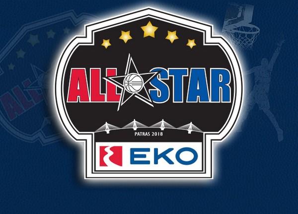 Τα «αποκαλυπτήρια» του ΕΚΟ All Star '18 και η επίσπευση της ψηφοφορίας