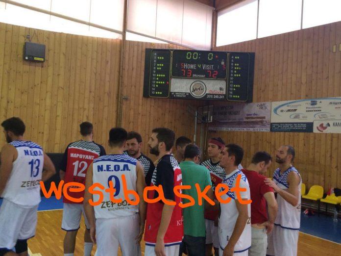 Ν.Ε.Ο. Ληξουρίου: Σημαντική νίκη με Αίολο Αγυιάς 75-83-Αγκαλιά με 2η θέση
