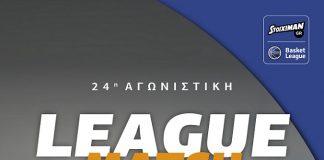 Προμηθέας: Τεστ Ευρώπης κόντρα στην ΑΕΚ στο Ο.Α.Κ.Α.:19:00 Cosmote S4