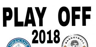 Απόλλων Πάτρας: Σήμερα με Ηρακλή στις 7 μ.μ. στο Ιβανώφειο