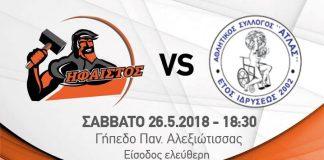 Αναγνωστόπουλος: Κάλεσμα στο τελευταίο παιχνίδι της χρονιάς