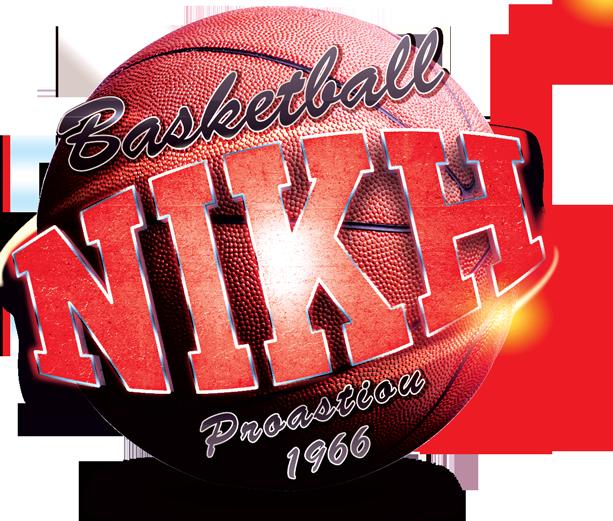 Νίκη Προαστείου: Έτοιμαζει προσθήκη με άρωμα Basket League!