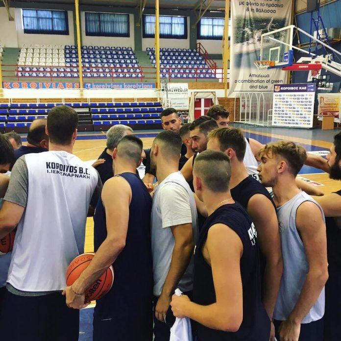 Κόροιβος ΙΕΚ Σμαρνάκη: Άνετη νίκη 86-72 επί του Αμαρουσίου