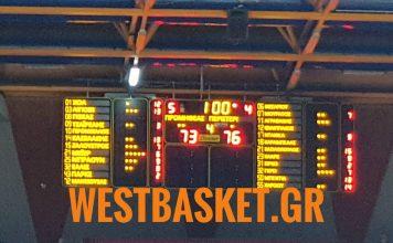 O Προμηθέας ηττήθηκε στο πρώτο επίσημο παιχνίδι της Basket League στην έδρα του.