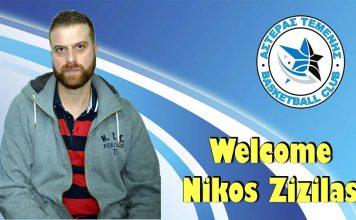 Αστέρας Τέμενης: Νέος τεχνικός ο Νίκος Ζίζηλας
