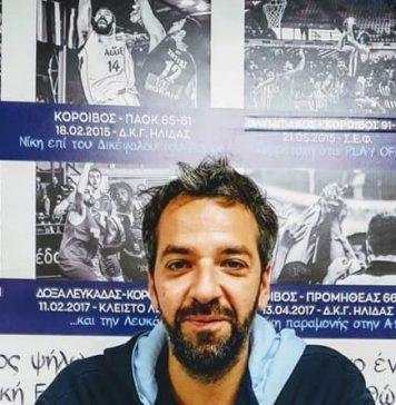 """Σαμόλης : """"Ήρθε η ώρα να αποχαιρετήσω την οικογένεια του Κόροιβου"""""""