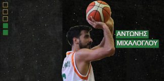 "VIVECHROM Α.Ο. Αγρινίου: Διατήρησε τον ""Mvp"" Αντώνη Μιχάλογλου"
