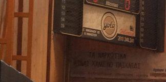 Ήφαιστος/Αχιλλέας: Πρόσθεσε ποιότητα στην ρακέτα με Παναγιώτη Τσεκλένη