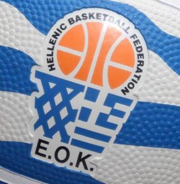Κύπελλο: Κυριακή 22/9 ρίχνονται στην μάχη Απόλλων-Κόροιβος-Α.Ο. Αγρινίου & Χαρίλαος Τρικούπης