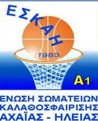 Α1 ΕΣΚΑ-Η: Το πλήρες πρόγραμμα της σαιζόν 2019-20